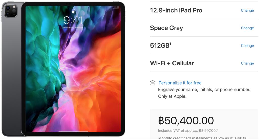 เทรดรับ iPad Pro 12.9 512GB Wi-Fi + Cellular